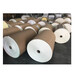 PET網紋膜網紋膜離型紙生產廠家找吉翔寶