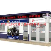 ATM银行自助服务终端警银亭_东莞警银亭厂家