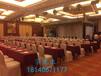 杭州会议承办杭州会议承接杭州会议策划服务
