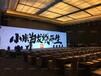 杭州活动策划,会场布置,大型灯光音响租赁,舞台搭建