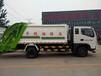 厂家低价热销多功能环卫垃圾车