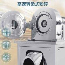 合肥专业生产化工材料加工不锈钢大功率粉碎机