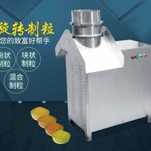 热销旭朗供应制药制粒机,鲜味料制粒机设备商用