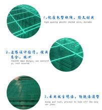 供应道路双边丝护栏网双边丝护栏网厂家批发山地双边丝护栏网