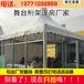 11年专注工业篷房中国篷房行业认证品牌活动篷房生产厂家