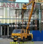 石家庄南三环107国道交口附近升降车升降机出租租赁图片