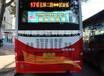 公交車廣告屏led線路屏_公交屏大量批發