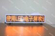 德安通科技_出租车LED车载屏_出租车车载屏优点