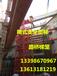 施工梯笼酬勤实厂生产高空作业安全必备