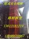 施工梯笼安全爬梯结构合理安装简单品质保证