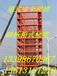 施工梯笼安全爬梯结构合理安全保证