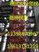 施工梯笼酬勤生产安全耐用高空作业必备放心施工