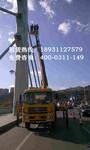 石家庄南二环胜利路交口附近升降车高空作业车升降机租赁图片