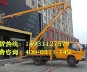 石家庄广告安装用升降车租赁/监控维修安装用升降车升降机出租图片