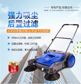 厂房车间手推无动力扫地车工业仓库粉尘清洁机