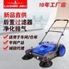 結力廠家直銷JL950工業物業手推式掃地機