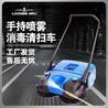 JL780H无动力手推式工业扫地机清扫车