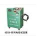 供青海德令哈试压泵和玉树电动试压泵供应商