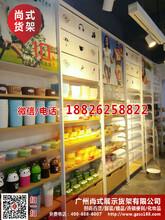 黑龙江名创新款饰品货架大全齐齐哈尔熙美诚品货架厂家直销