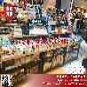 重庆伶俐货架,greenparty货架饰品店