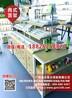 广州便利店货架甘肃化妆品货架设计金昌进口食品货架厂家直销