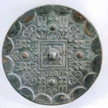 古代銅鏡目前能值多少錢古代銅鏡哪里可以權威鑒定圖片