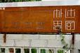 洛夫特仿古鐵銹漆廠家直銷