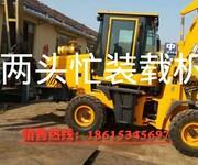 黑龙江两头忙挖掘机工作效率高两头忙联系电话军用两头忙价格图片