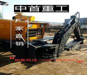 北京军用两头忙挖掘机工作效率高装载机厂家直销小型前铲后挖供应商图片