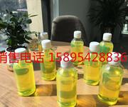 浙江柴油,杭州中石化柴油批发,江干柴油价格,24小时配送图片