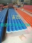 广南树脂瓦生产厂家,广南树脂瓦价格,广南树脂瓦批发价格,广南树脂瓦图片