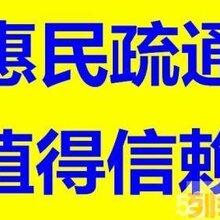 武汉专业管道疏通.清抽化粪池.安装管道与维修图片
