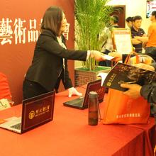 怎么联系中国北京嘉德拍卖行市场征集部的联系方式