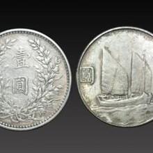 盘锦古钱币有拍卖价值吗?咸丰重宝雕母有拍卖价值吗图片