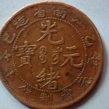 古錢幣什么地方變現快雙旗幣什么地方變現快圖片