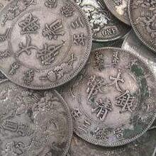 铜陵古钱币怎么出手?双龙寿字币怎么出手图片