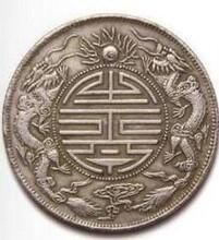唐山古钱币怎么出手?双龙寿字币怎么出手图片