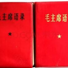 甘孜紅色收藏怎么鑒定真假懷仁堂瓷器怎么鑒定真假?圖片