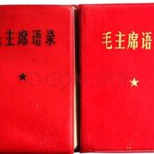 甘孜红色收藏怎么鉴定真假怀仁堂瓷器怎么鉴定真假?图片