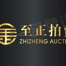枣庄红色收藏什么地方可以交易怀仁堂瓷器什么地方可以交易?图片