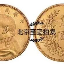 甘肃香港一毫值不值钱大汉铜币值不值钱?
