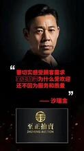 武汉元符通宝国宝金匮有没有收购的图片