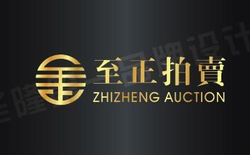 2018湖北中国嘉德拍卖公司征集什么藏品保利拍卖?