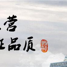中国北京嘉德拍卖公司拍卖流程介绍图片