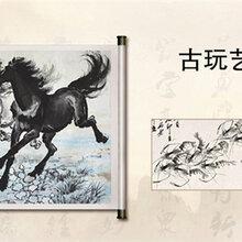 上门收购北京翰海拍卖价格走势图片