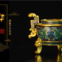 2018年北京荣宝拍卖上门收购地点图片