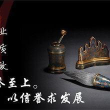 北京保利拍卖哪家公司上门收购能力强图片