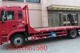 重汽王牌6-20吨平板运输车