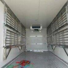 东风多利卡4米2冷藏车拉蔬菜水果海鲜猪肉水饺汤圆冷藏车报价