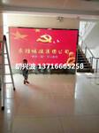 北京led显示屏公司,LED显示屏生产厂家,室外全彩LED显示屏图片